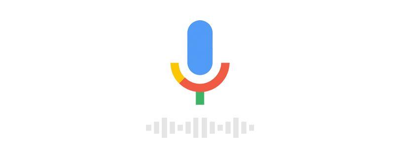 pesquisa-por-voz-no-google-websahre